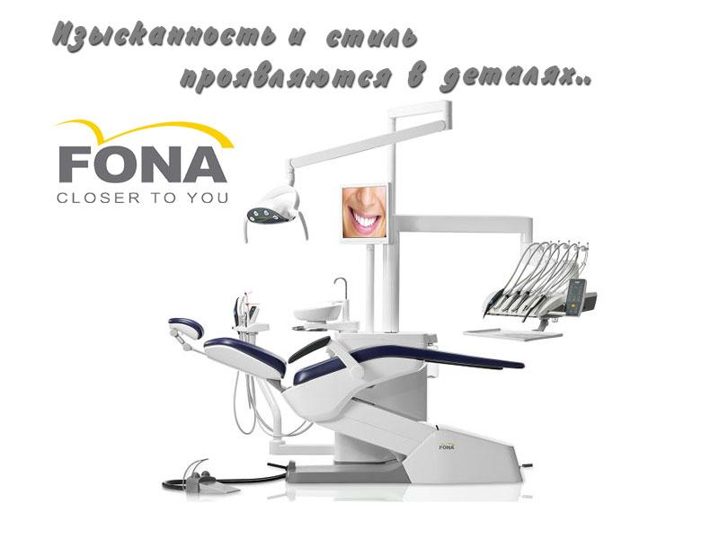 Fona-2000