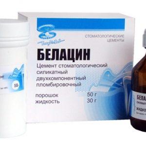 belacyn